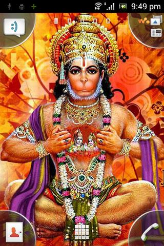 Lord Hanuman Live Wallpaper APK ScreenShots