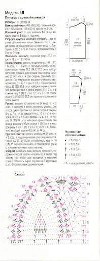 fghبلايز بالباترون blusa%20ml%20bege1.j