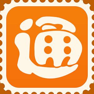 平安天下通 社交 App LOGO-硬是要APP