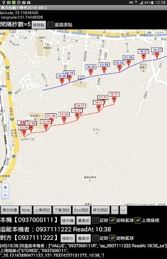 玩工具App|簡單型足跡追蹤系統免費|APP試玩
