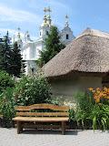 Полтава. Вид Успенского собора из усадьбы Котляревского