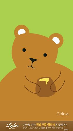 【免費生活App】랜턴 볼매곰(손전등)-APP點子
