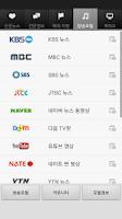 Screenshot of All of  Korea News(South)