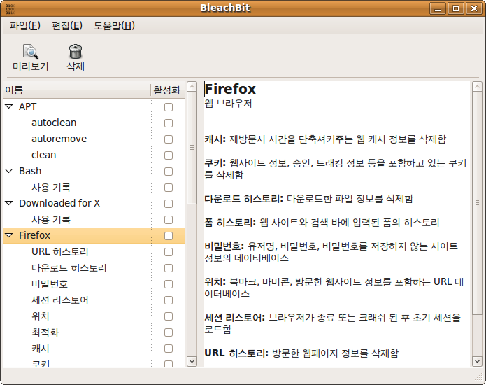 BleachBit in Korean on Ubuntu Jaunty showing Firefox