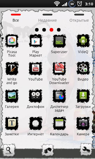 pockie ninja 2 installateur apk social