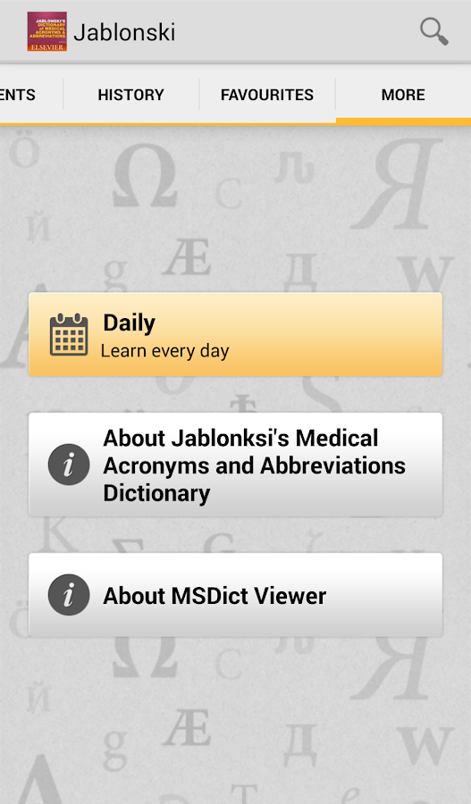 Medical Acronyms Abbreviations - screenshot