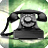 Pakistan Dialing Codes icon