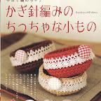 Вязание для кухни.  Библиотека вязания(31)