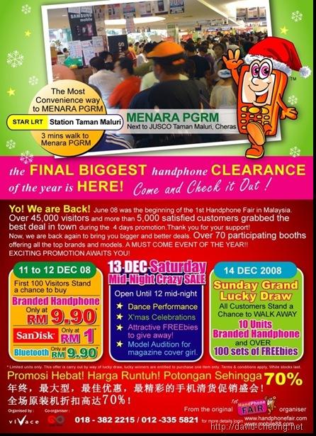 Handphone Fair PGRM - 1