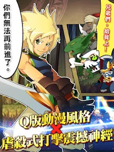 劍與魔法-Arcane Sword 封測不刪檔
