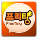 프리팅 -남친여친 채팅미팅,하이데어,심톡즐톡 icon