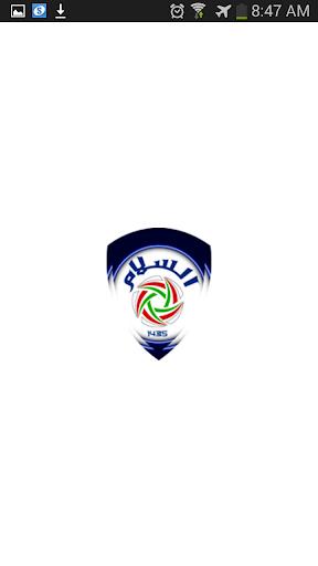 فريق السلام الرياضي
