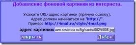 2010-12-28_1711_002