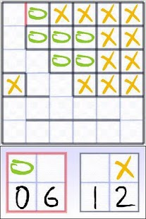 Dots & Boxes DEMO- screenshot thumbnail