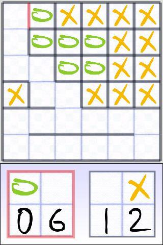 Dots & Boxes DEMO- screenshot