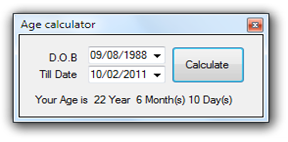 seriouscode: A Simple Age Calculator Using VB Net