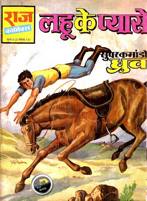 List Of Dhruva Comics