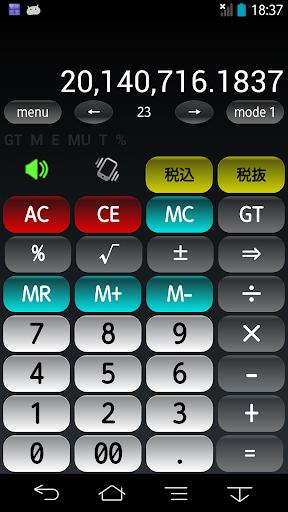 スマホ電卓 B_Calc