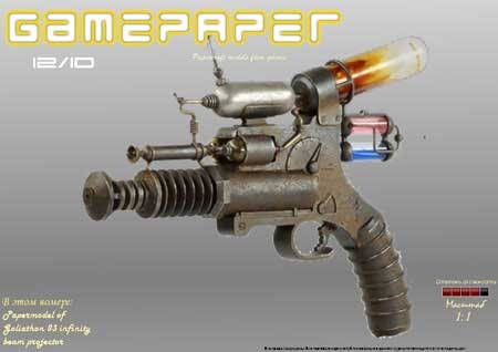 Antique master blaster - 2 part 9