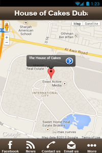The House of Cakes Dubai screenshot 0