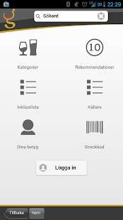 iGlaset- screenshot thumbnail