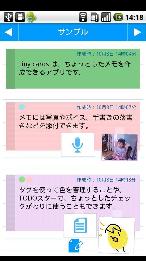Tiny Cards- screenshot