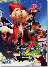 King of Fighters 12