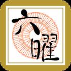 eRokuyo icon