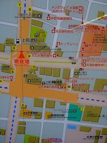 Mapa en Nagoya