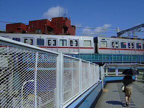 Estacion de Miname senju