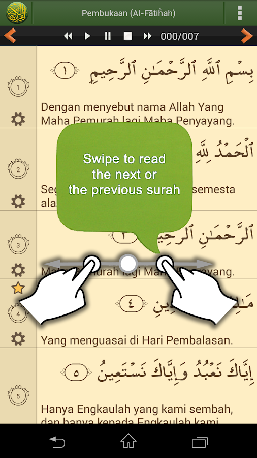 Al'Quran Bahasa Indonesia - screenshot