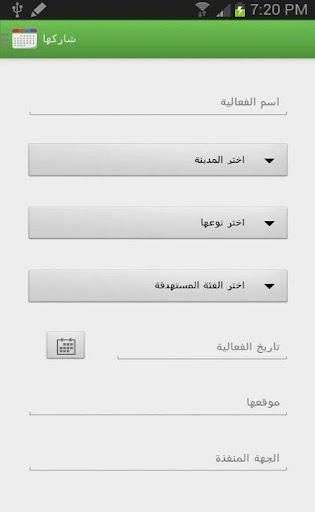 免費下載社交APP|شاركها app開箱文|APP開箱王