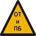 Федеральный закон № 116 icon