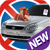 Russian Car Parking Sim 3D
