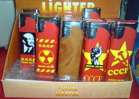 Communist symbols on display in grocery store in Poland, 9 April 2009