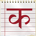 Nepali Guru - Learn with fun icon