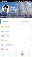 Screenshot of 生日管家 - 订蛋糕选礼物