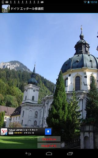 ドイツ エッタール修道院 DE008