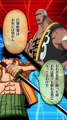 ONE PIECE 剣豪 ロロノア・ゾロ 歴戦の猛者達のおすすめ画像1