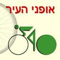 אופני העיר. icon