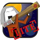 Newton's War Lite icon