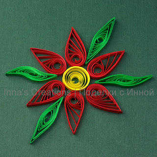 Another simple quilled flower