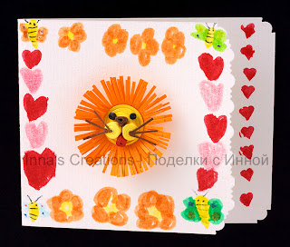 Lion. Kids greeting card with quilling