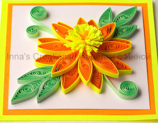 Quilled flower, side view