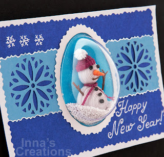 New Year card with a quilled snowman