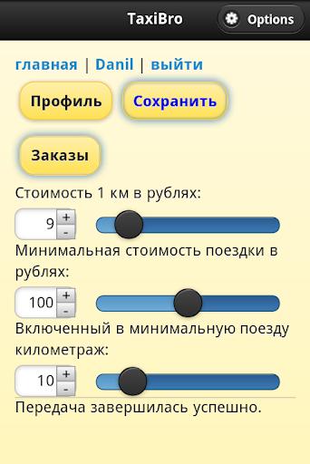 TaxiBro