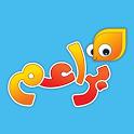 أناشيد قناة براعم للأطفال icon
