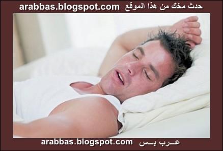 61cfb7becb665 لماذا ينام الزوج بسرعة بعد ممارسة الجنس ؟؟