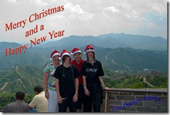 ChristmasCard-2009-email