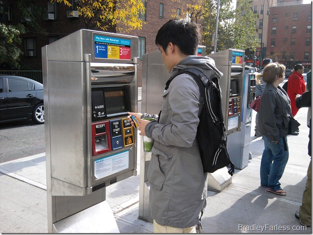 MTA Ticket Machines for Limited Buses in New York City.